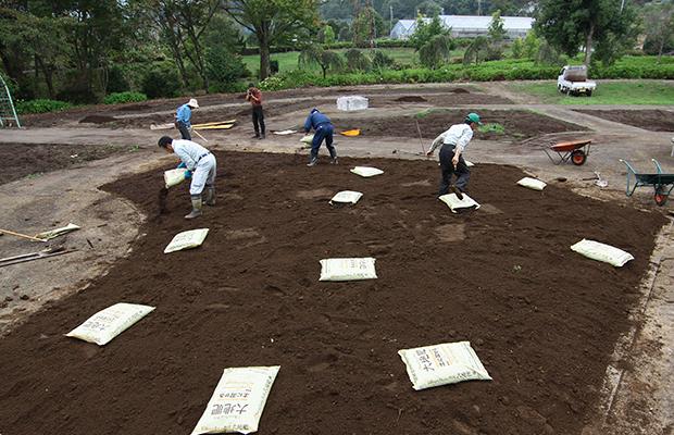 土壌改良の基盤づくり